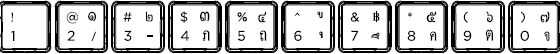 Thai keyboard top row detail