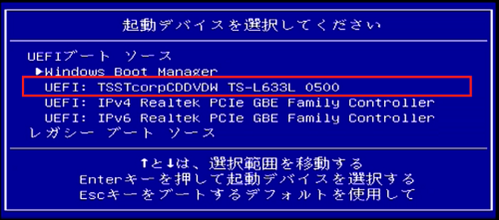 hp recovery manager ダウンロード windows10