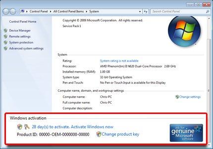 windows 7 activator name