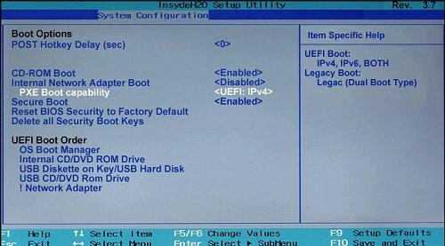bios boot options: