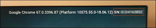 Identificar el número de serie de HP en la pantalla de inicio de sesión