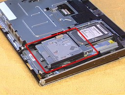 The CD/DVD drive on the computer under the back cover