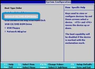 HP PCs - CD/DVD Drive Is Not Detected (Windows 7)   HP