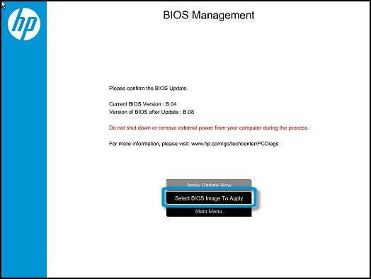 Выберите образ BIOS, который следует применить