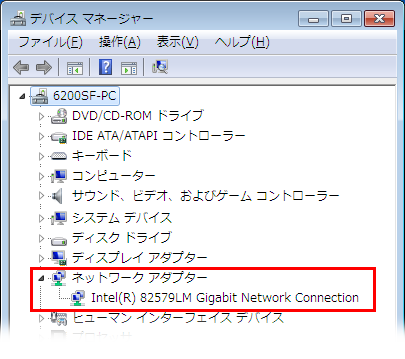 Intel Gigabit ET Dual Port Server AdapterのWindows …