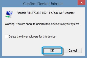 Image: Confirm Device Uninstall
