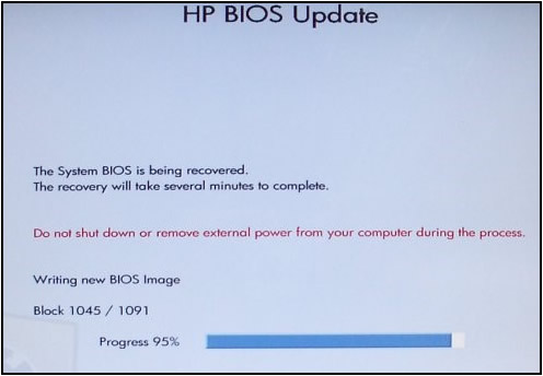 The HP BIOS Update screen