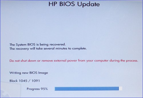 Photo of HP BIOS Update screen showing a progress indicator