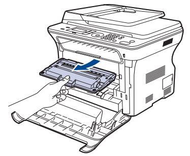 Лазерные МФУ Samsung SCX-4824, SCX-4828 -- Замена картриджа с тонером | Служба поддержки HP®