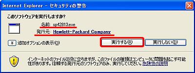 pdf complete ダウンロード hp