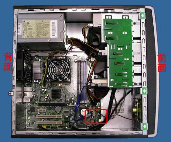 MT TÉLÉCHARGER COMPAQ D220 CONTROLEUR ETHERNET HP