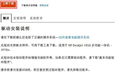hp m1213nf驱动下载_HP 打印机、一体机 - 驱动程序下载速查表 | HP®客户支持