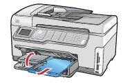 Illustration: Lifting the output tray and extending the photo tray