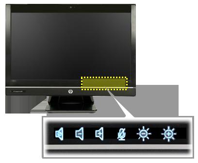 HP Compaq Pro 6300 All-in-One - フロントタッチパネルを操作後