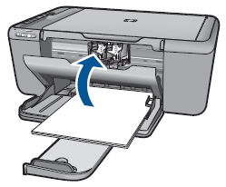 Illustration of closing the cartridge access door