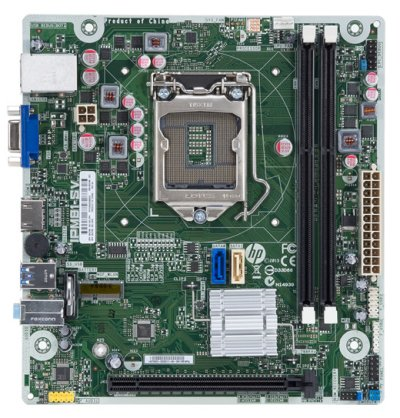 Shave-HSW motherboard top view