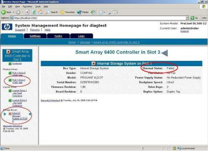 find hp serial number system management homepage