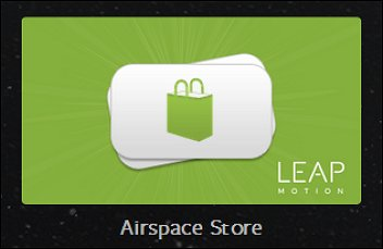 Airspace Store tile on the Airspace Home screen