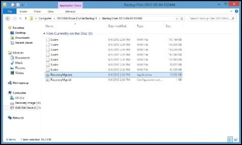 RecoveryMgr.exe file listed in the backup folder created on a USB flash drive