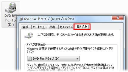 書き込み windows10 cd
