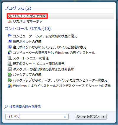 Windows 7 の例