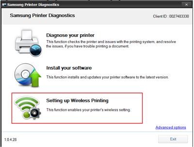 Samsung Printers - Configure Wireless Settings Using Samsung