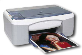 скачать бесплатно драйвер на принтер Hp Psc 1215 All In One - фото 5
