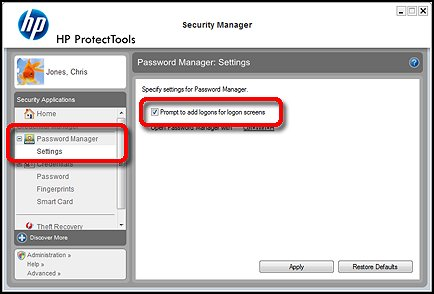 Security Manager with Prompt to add logons for logon screens highlighted