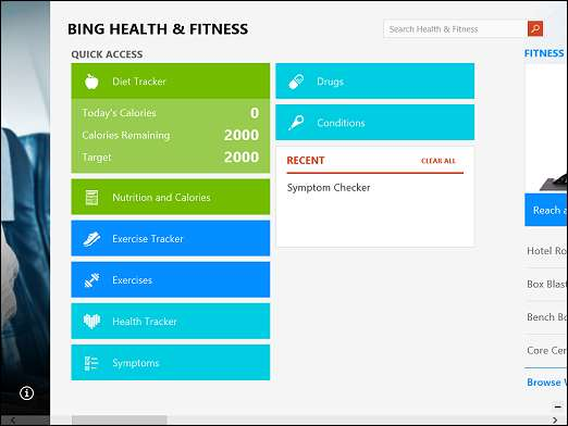 Bing Health & Fitness Quick Access