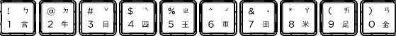 Taiwanese keyboard top row detail