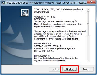HP Z420、Z620、Z820 - Windows 7 Driver Pack をインストール