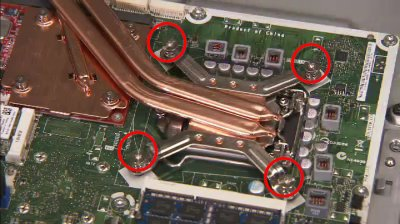 Loosening the four screws for the CPU thermal module