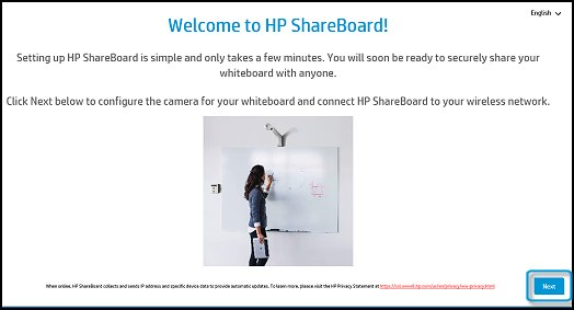 Welcome to HP ShareBoard screen
