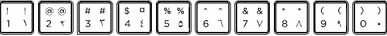 Arabic keyboard top row detail