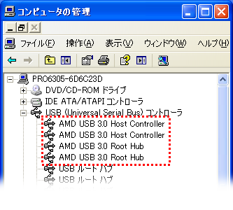 amd usb 3.0 driver download