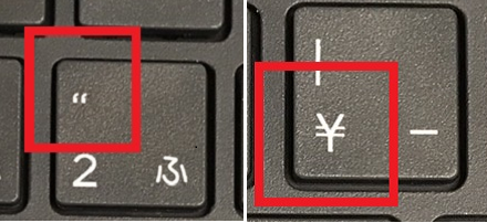 The Quotation and the Yen keys on the keyboard