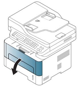 Sostituzione Toner Samsung Xpress SL-M2675FN