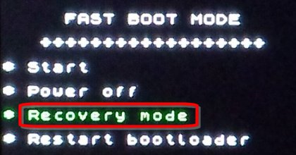 Recovery mode in the Fast boot mode menu