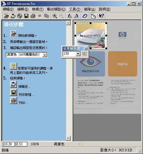 Hp scanjet 4400c схема
