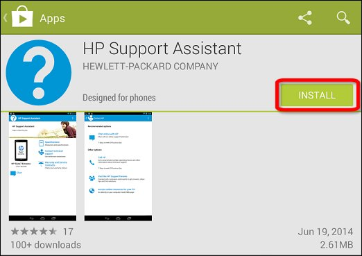 Google Play 商店中的 HP Support Assistant 應用程式頁面