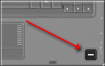 Драйвера сканера отпечатка пальца на ноутбуке hp