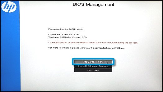 BIOS Management: Apply Update Now