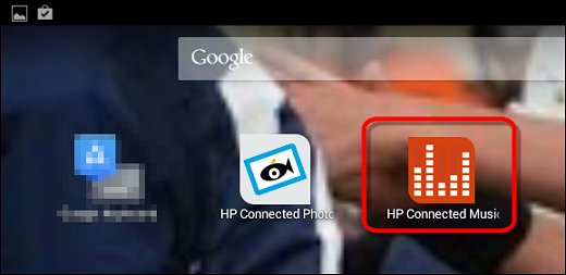 HP Connected Music icon