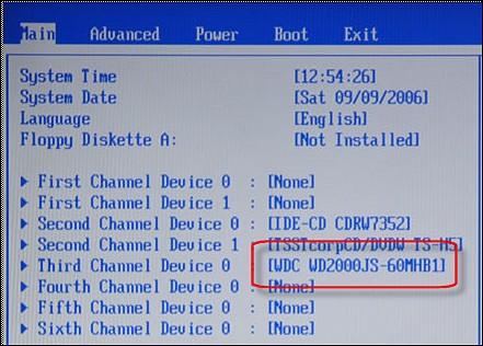ordinateurs hp l 39 ordinateur ne d marre pas windows 7 assistance client le hp. Black Bedroom Furniture Sets. Home Design Ideas
