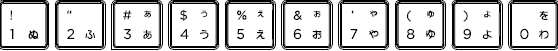 Japanese keyboard top row detail
