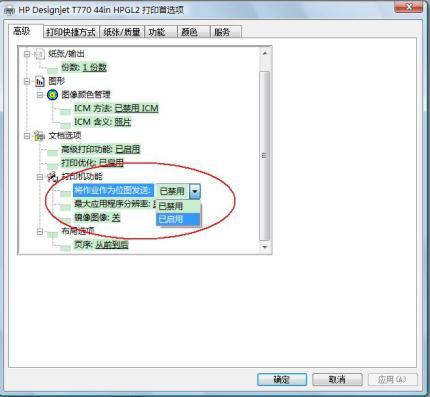 esignjetT770打印机系列-打印图纸CAD部分cad2008提取数据图片