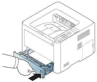 chargeur manuel vide imprimante samsung