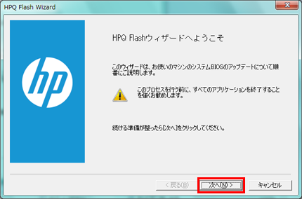 HP Notebook 68PZU Remote ROM Flash 64x