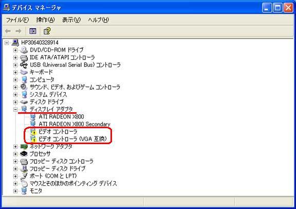サポート > モジュール検索結果 - 121ware.com