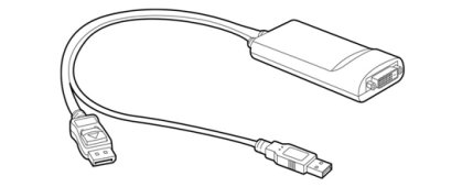 Image of the   HP DisplayPort to Dual Link DVI-D Adapter.